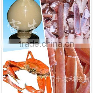 ISO Certified Feed Grade Chitosan oligosaccharide 148411-57-8 of