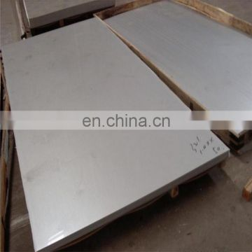 1mm Thick 202 201 410 Stainless Steel Plate Sheet Price