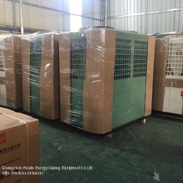 professional heat pump system with clear water membrane high heat absorbing ability heat pump