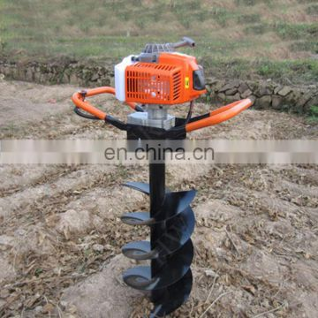 Two men hand held earth augers best selling garden tool earth driller