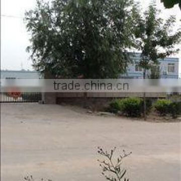 Qingdao Xintianyang I&E Co., Ltd.