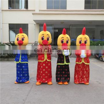 Free shipping 2017 chinese new year promotion cartoon mascot costume