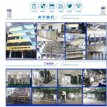 GUANGDONG ZHONG CHEN OZONE EQUIPMENT CO., LTD