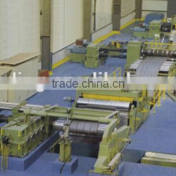 steel strip coil slitting line