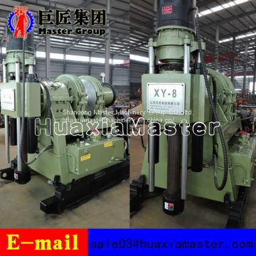 China High Quality  XY-8 Hydraulic Coring Drilling Rig