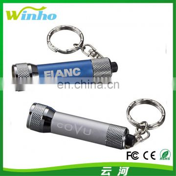 Winho Bright Shine aluminum LED KeyChain