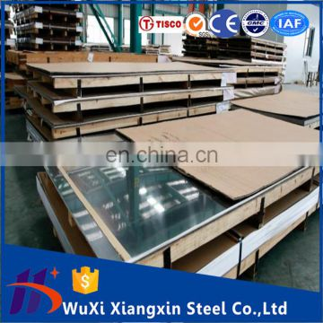 10mm Thickness Hot rolled 316 stainless steel sheet price