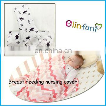 2016 hot selling Amazonas baby breast nursing cover feeding cover