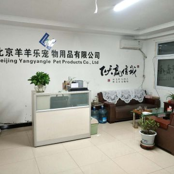 Beijing Yangyangle Pet Products Co., Ltd