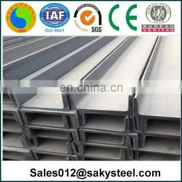 u shaped iron bar