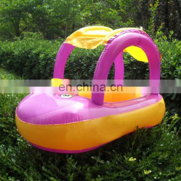 Inflatable Swim Ring Pool Water Car