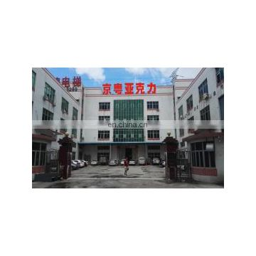 Shenzhen Jing Yue Acrylic Products Manufacturing Co., Ltd.