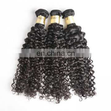 Wholesale bundle weft Brazilian Remy Virgin human light brown curly hair extensions