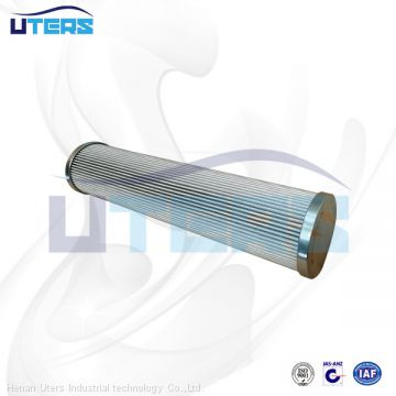 UTERS replace of  HYDAC lube oil hydraulic filter element N5AM002 accept custom