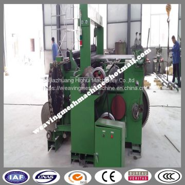 1300MM WIDTH SHUTTLELESS WEAVING MACHINE price