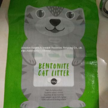 Dust-free bentonite cat litter export quality OEM foundryBulk cat litter