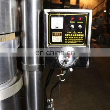 high oil rate small coconut oil extraction machine