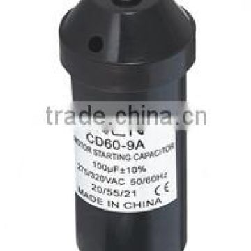 CD60 30uf 250v capacitor for starting ,35uf 250v capacitor wholesale from CHINA