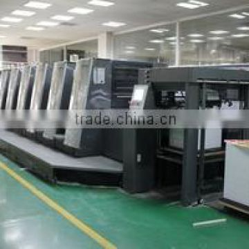 Wenzhou Xingang Printing Co., Ltd.