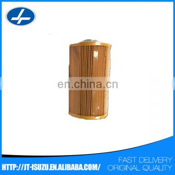 Genuine YN21P01088R108 fuel filter for truck
