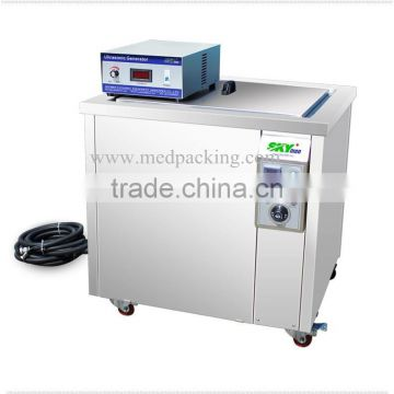 Large-scale industrial ultrasonic cleaning machine parts JP-360ST board glass cleaner Capacity 135L