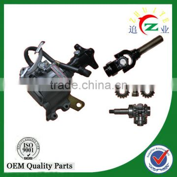 200cc tricycle transmission reverse gear with operating handle