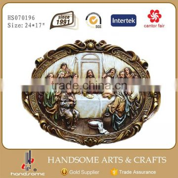 21 Inch Home Decoration Religious Items Statues Wall Hanging Sculpture Last Supper