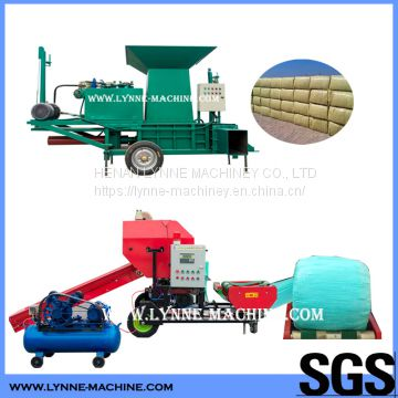 Automatic Silage Feed Baler Machine for Dairy Cattle Cow Farm