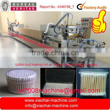 Radio Opaque cotton cleaning swab Packing Machine With strip winding and drying in one step