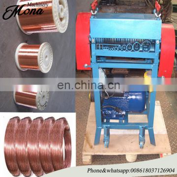 copper scrap cable stripper/electric wire stripping machine