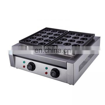 Gas takoyaki machine for restaurant /outdoor takoyaki grill