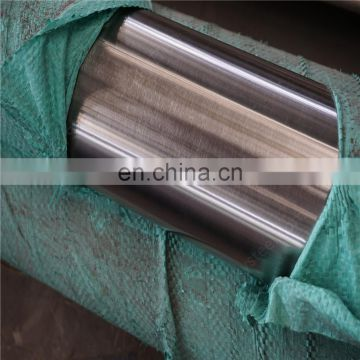 25.4 mm Stainless Steel 304 Round Bar