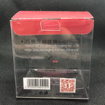Custom Pla Pet Pvc Frosted Packing Box Plastic Container Box Plastic Lid