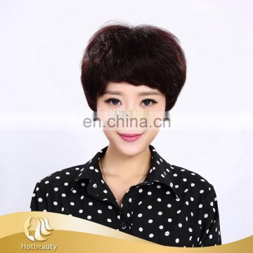 cheap elegent 100% human machine short hair wig for women