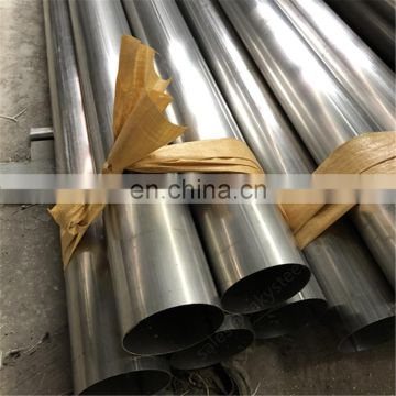 25 mm od 8mm id stainless steel tube 10mm
