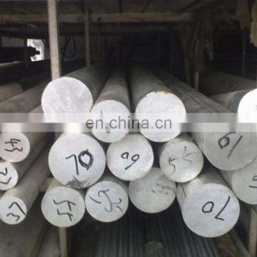 Hot rolled prime material 18Cr2Ni4WA Low alloy high strength steel bar
