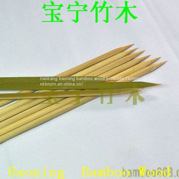 green rockets  skewer 12cm