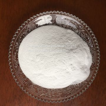 Carboxymethyl cellulose calcium   CAS:9050-04-8