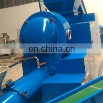 Good Quality toilet soap making machine bar soap machine production line