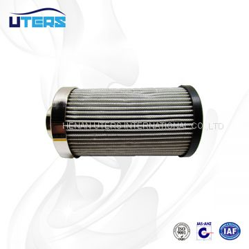 UTERS replace of HYDAC   Hydraulic Oil Filter Element 2600R003BN4HC