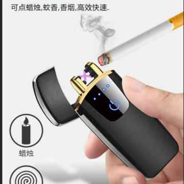 Fingerprint Touch Sensor Cigarette Lighter  Piano Key Button Process Gold