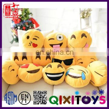 Hot selling wholesale best saleing cheap round poop emoji pillow
