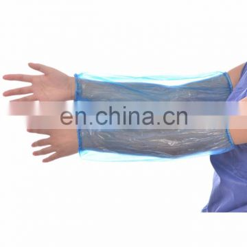 Cheap and Good Quality Disposable PE Waterproof oversleeves / Arm Sleeves