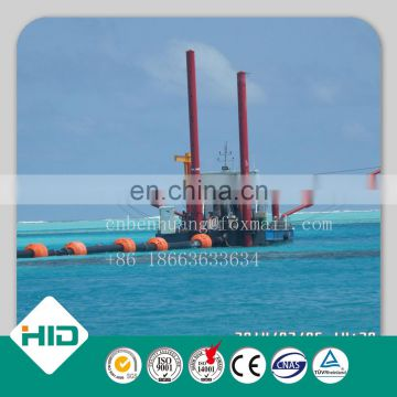 HID Brand 18 inch cutter suction dredger