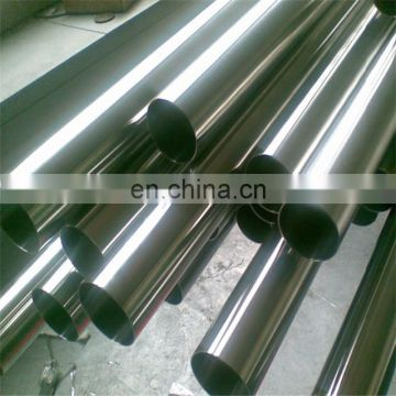 Large diameter SUS 304 316 Stainless Seamless Steel Pipe