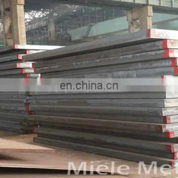 5.5mm Thick Vessel Q345b Structural Plate