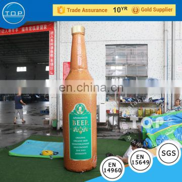 TOP 3m inflatable beer bottle inflatables for promotion exhibition advertising
