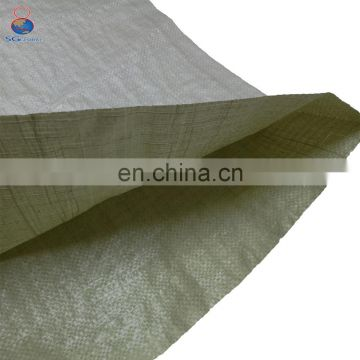 Wholesale 50kg used green pp woven bag