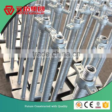 Safety and efficient construction and engineering material ringlock system used scaffolding