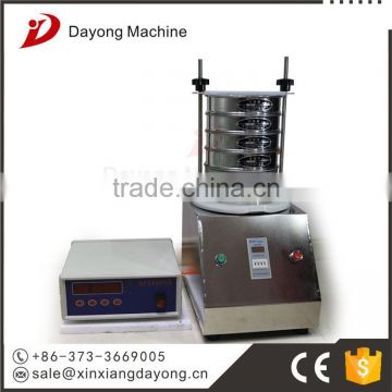 electric chemical powder laboratory sieve shaker